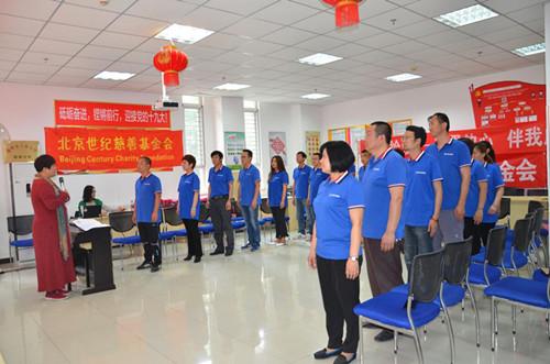 王璐老师带领志愿者一起向我们的祖国,祖先,父母,师长恭敬的行鞠躬礼.